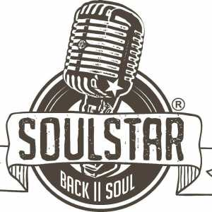 Soulstar - Gare Bone Selo (feat. Afrikan Roots) 2017
