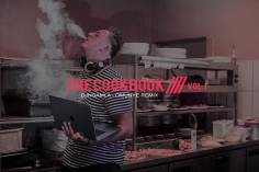 DJ Ngamla - Omunye Remix (2018)