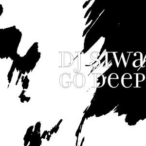 DJ Siwa - Mufasasa (feat. Da Capo)