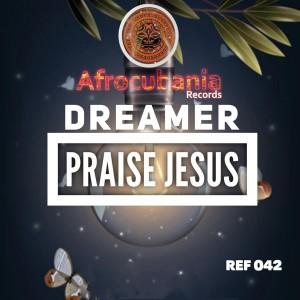 Dreamer - From Eskhalen Santombela, latest house music, deep house tracks, house music download, afro house music, afro deep house, tribal house music, best house music, african house music