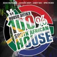 VA House Afrika Presents 100% South African House Vol. 1