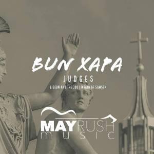 Bun Xapa - Gideon And The 300, latest afro house music, local afro house, south african house music, afro house 2019