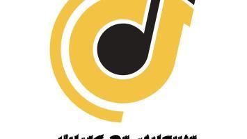 Hume Da Muzika - Music Therapy 2 (feat. Mampintsha)