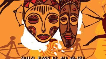 Cruel Boyz - Shona Malanga (feat. Ma Owza)