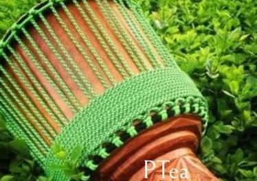 PTea - Meropa (Tribute To Black Motion)