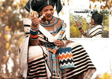 Busiswa - Makazi (feat. Mr JazziQ)