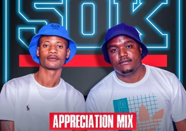 Afro Brotherz - 50K Appreciation Mixtape