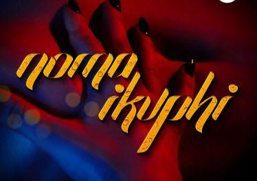 L'vovo & Danger - Noma iKuphi (feat. DJ Tira & Joocy)