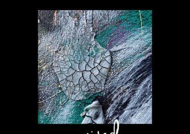 Neil Amarey - Petrichor (Enoo Napa Remix)