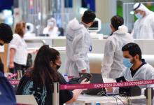 Photo of Coronavirus: UAE announces mandatory COVID-19 PCR tests for all airport arrivals