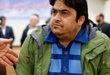 Photo of Iran court sentences ex-opposition leader Ruhollah Zam to death