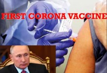 First Covid-19 vaccine
