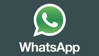 Photo of WhatsApp's new storage feature to be rolled out soon