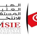 Tunisie Campagne électorale Déjà 14 infractions enregistrées