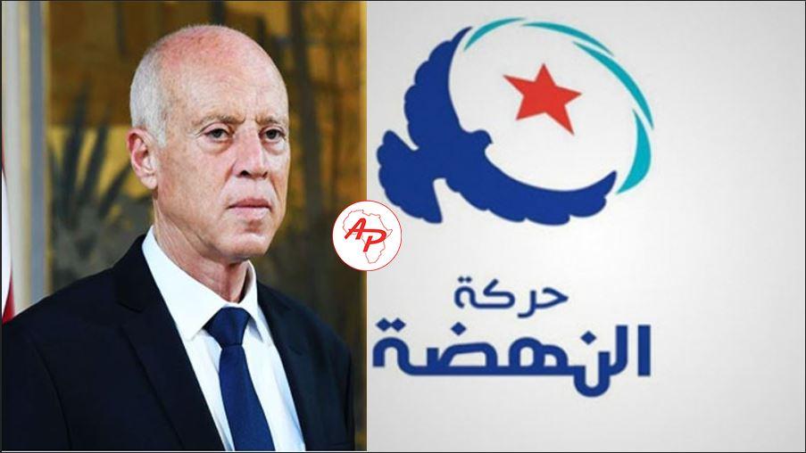 Tunisie : Le parti Ennahdha appelle le président Kais Saïed à revenir sur ses décisions
