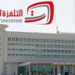 Tunisie: Le PDG de la Télévision nationale démis de ses fonctions