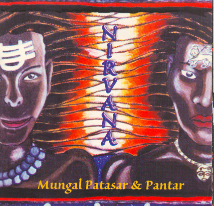 Album by Mungal Patasar and Pantar, who combine Indo-Caribbean and Indian music