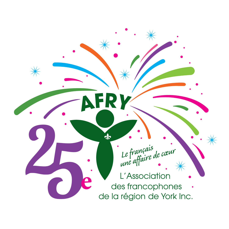 L'AFRY célèbre ses 25 ans!