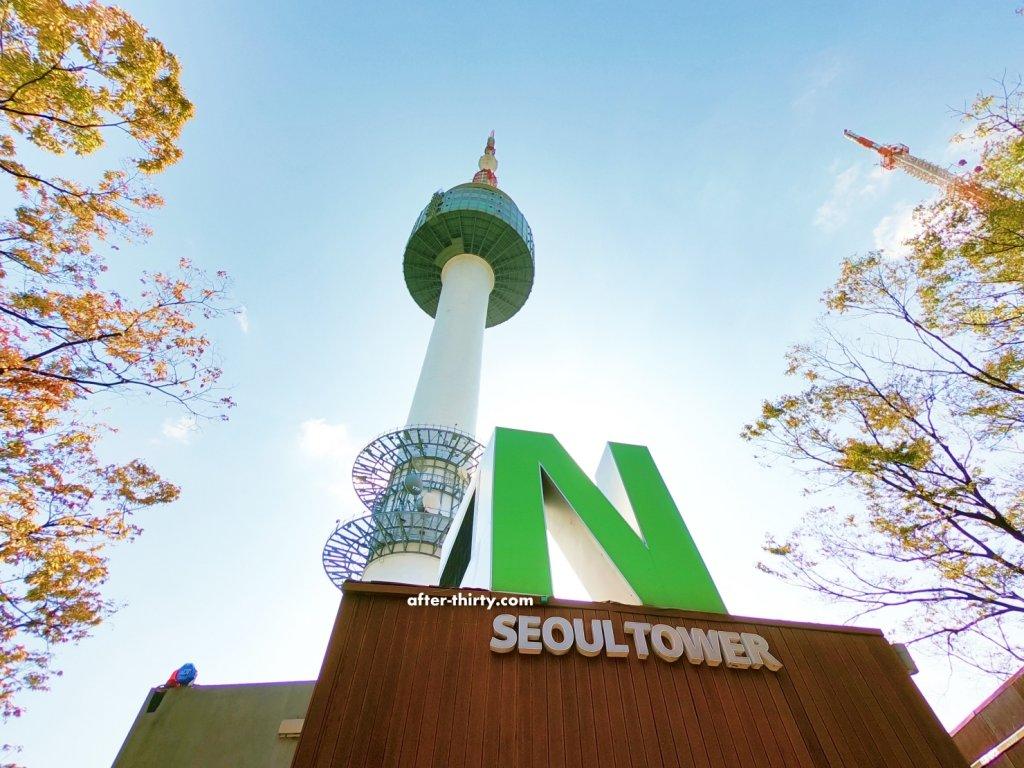 【首爾塔】2020 南山首爾塔+南山公園全攻略-情侶必去首爾景點 N Seoul Tower - after thirty travel blog