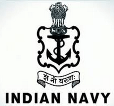 Indian Navy: Engineers Recruitment as Short Service