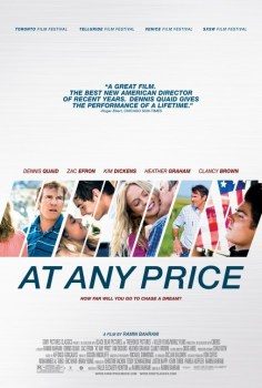 AtAnyPricePoster