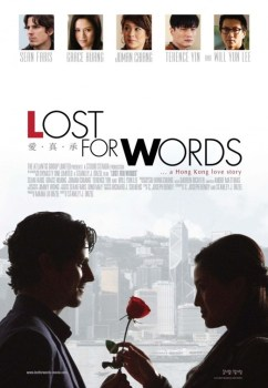 LostForWordsPoster