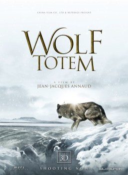 WolfTotemPoster