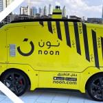 Die Zukunft des Straßengüterverkehrs