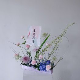 Creative yet stylish Opening flower arrangement