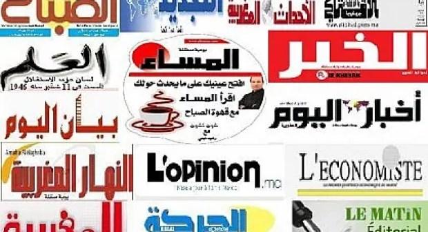 """صحف الجمعة:أخنوش يلازم """"البيجيدِي"""" بين الأسماك في أكادير،ومروحيات الوردي تكشف فسادا في تدبير صفقات الصحة"""