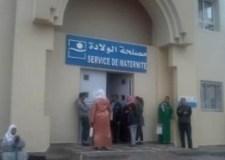 مستشفى إقليمي بالصحراء المغربية بدون طبيب نساء وتوليد