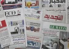 """صحف الخميس:غضبة الملك محمد السادس تقترب من رئيس الحكومة السابق، و فيروس """"الفدية"""" يهدد حواسيب مؤسسات مالية وإدارات مغربية،"""