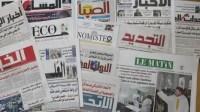 صحف الأربعاء:الجنرال عروب يحرك الجيش ردا على التواطؤ الجزائري الموريتاني،و وزارة التعليم تعلق مصير الناجحين في مباريات التوظيف بالعقدة لسد الخصاص بأقسام بلمختار