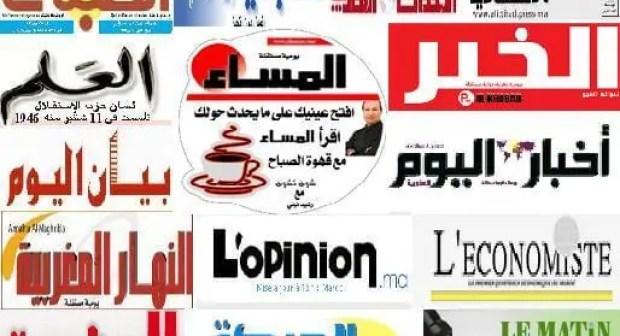 """صحف الخميس:مغاربة أسسوا وكالة للزواج الأبيض،و""""فرّاش"""" يحاول الانتحار ذبحا ."""