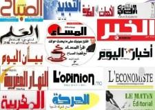 """صحف الثلاثاء: """"وفاء"""" وعشيقها يواجهان الإعدام،و مدراء مؤسسات عمومية متهمين بتبديد أموال عمومية"""