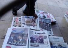 رصيف الاسبوعيات: علامة استفهام عريضة حول الماسونية المغربية، و جدل حول مصير حزب البام.