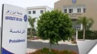 أكادير : انطلاق التسجيل ب 16 مؤسسة تابعة لجامعة ابن زهر ب:8 مدن جامعية