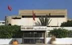 إدارية أكادير تنصف مستشارين جماعيين، و تقضي بإبطال مقرر رئيس المجلس الجماعي القاضي بتوقيفهما.
