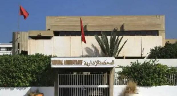 حكم قضائي من إدارية أكادير يزيح رئيس مجلس إقليمي من الرئاسة.