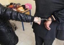 """اعتقال بْزناس""""خمسيني"""" دوَّخ أمن تارودانت"""