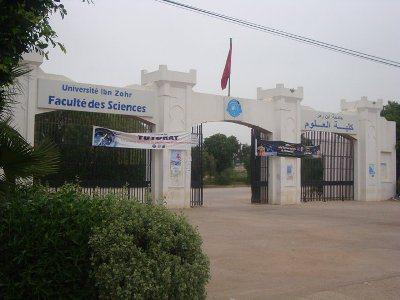 إدارة كلية العلوم بأكادير تنفي خبر توقيف ثلاثة أساتذة جامعيين بالكلية