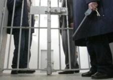 """مندوبية السجون تُوضح حقيقة """"فيديو"""" الزنزانة الانفرادية"""