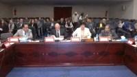 أكادير:انتخاب رئيس جديد للمجلس الجهوي للسياحة وهذا أهم ما ميّز الجمع العام العادي للمجلس وأبرز التحديات المطروحة على طاولة المكتب الجديد