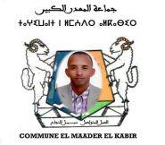 محكمة الاستئناف الإدارية تؤيد تنصيب أحمد اكزور رئيسا لجماعة المعدر الكبير بإقليبم تيزنيت.