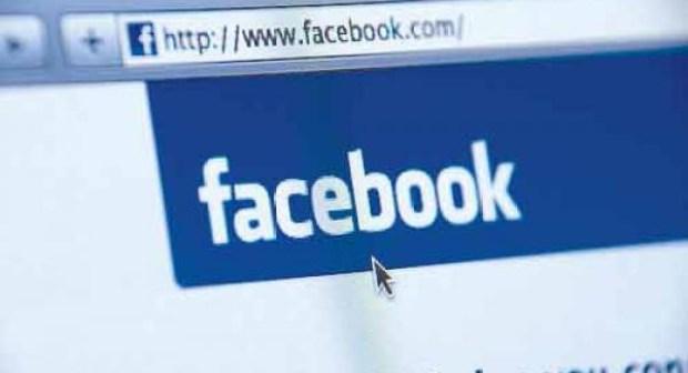 """""""بالصور:كيفية معرفة الموقع الجغرافي لأصدقائك من خلال """"فيسبوك"""
