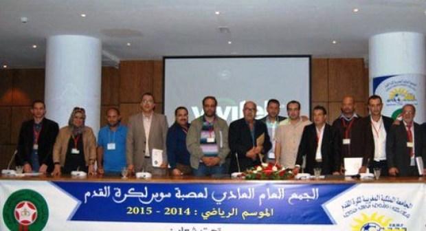 عصبة سوس لكرة القدم تعقد جمعها العام في هذا التاريخ: