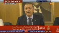 استمع لكلمة مؤثرة لأردوغان حول الانقلاب