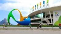 الارهاب يحط الرحال بالبرازيل: إحباط عملية إرهابية كانت موجهة للمشاركين في الألعاب الأولمبية