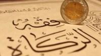 مُفتي المملكة: هذا هو الصواب في إخراج زكاة عيد الفطر،وإخراجها نقدا غير جائز