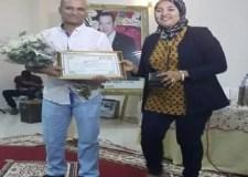آيت ملول: جمعية الأعمال الاجتماعية تكرم قائد المقاطعة الثانية